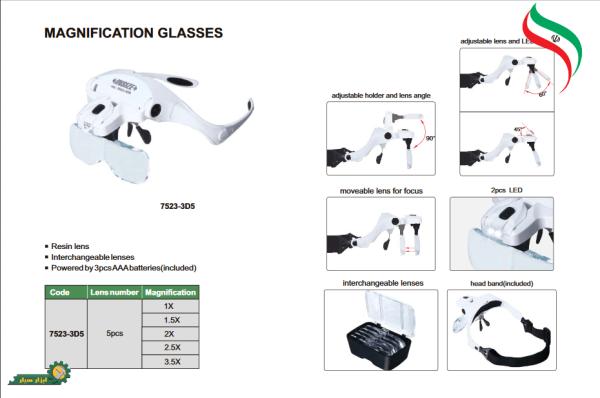 عینک ذره بینی اینسایز کد 7523-3D5